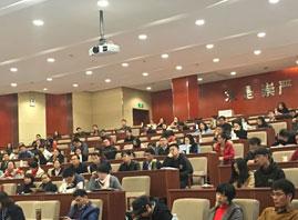 中国社会科学院研究生院研修班