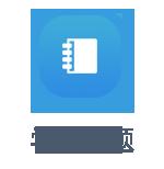 北京pk拾赛车开奖直播app_北京pk赛车专家计划_学员问题