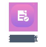 北京pk拾赛车开奖直播app_北京pk赛车精准计划_招生简章