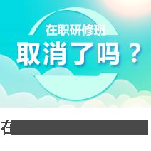 北京快乐8投注